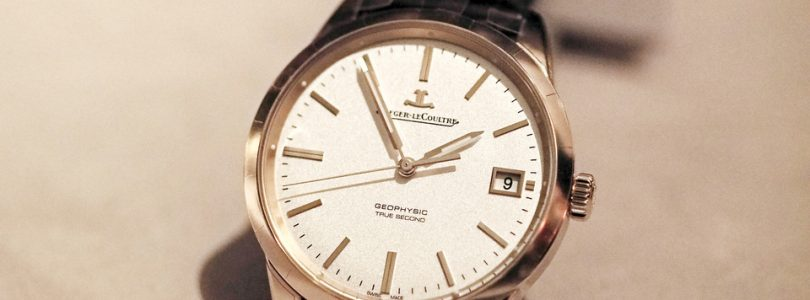 The new replica jaeger-lecoultre geophysic true second white dial rose gold watch