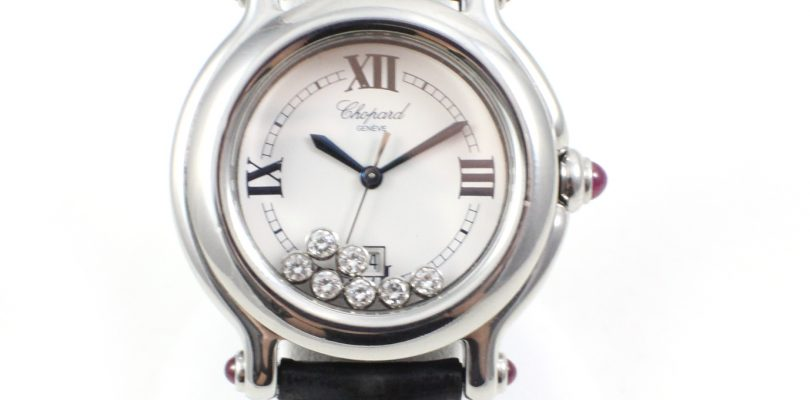 Best Replica Chopard Happy Sport Leather Strap Watches For Sale